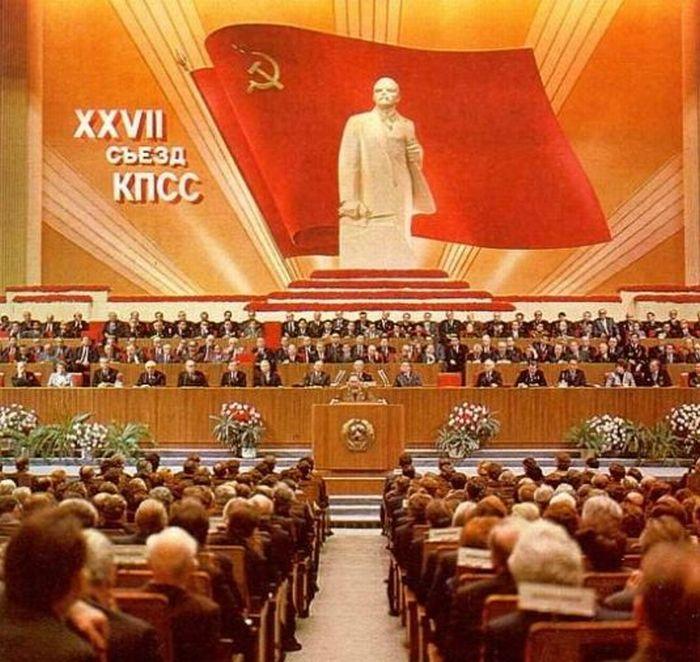 Вспомним СССР (103 фотографий)