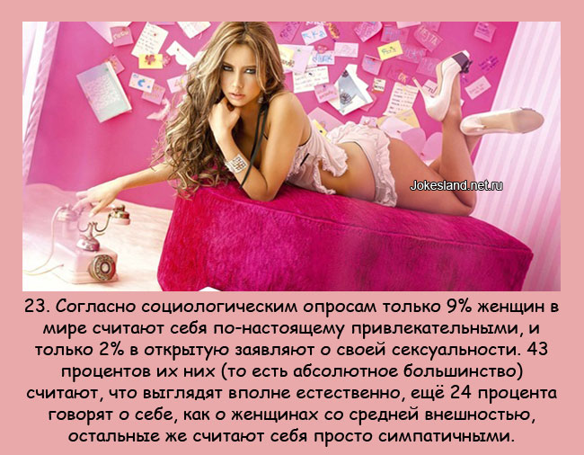 rasskazi-zhenshin-o-sekse-s-transami