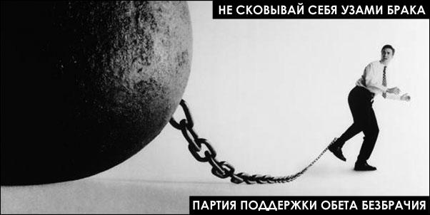 Антисоциальная реклама (51 фото)