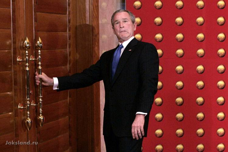 Разговор Буша и Его секретаря