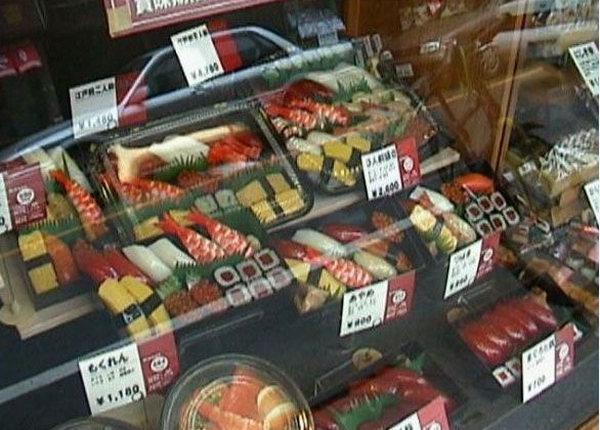 Какие цены за рубежом япноия