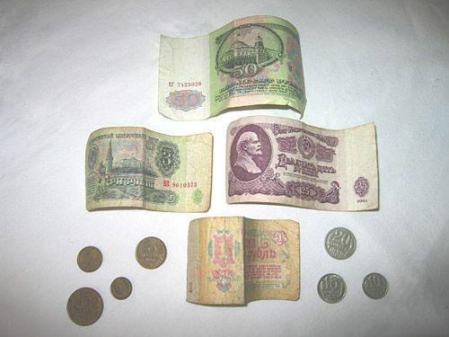 Наименьшее количество монет