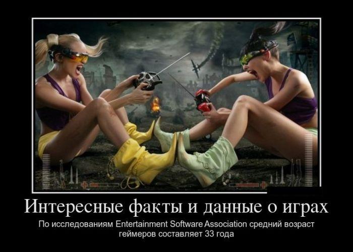 Познавательные факты о видеоиграх (часть 2, 16 картинок)