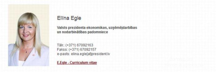 Интимные фото советника по экономическим вопросам Латвии (13 фотографий)
