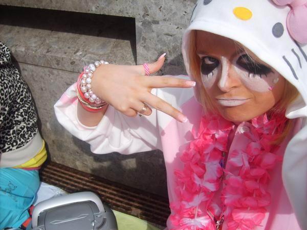 Необычный метод сбора средств на благотворительность в Японии