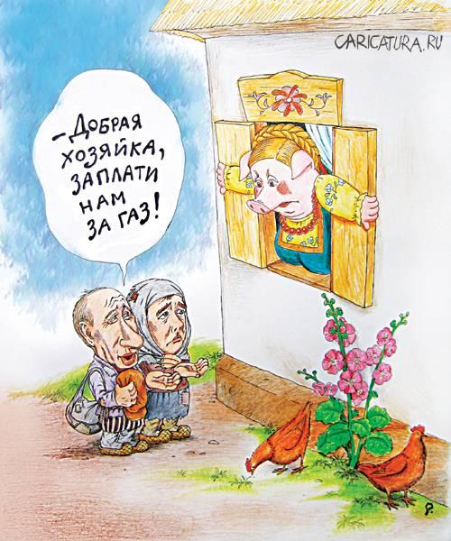 Карикатуры на тему газовой войны (40 штук)