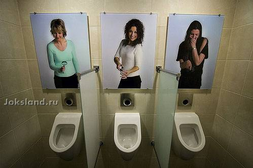 Туалет в стиле колодец