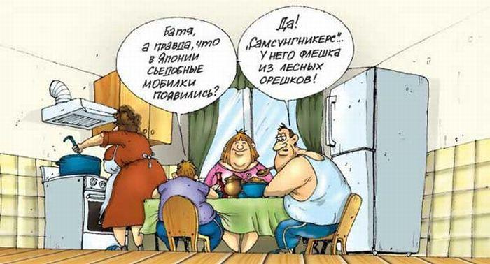БДСМ юмор Анекдоты про БДСМщиков смешные случаи из жизни