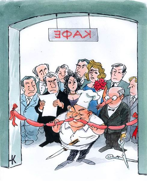 Карикатуры о еде