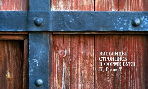 Вместе в Новый год) - Страница 5 19