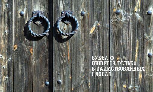 Вместе в Новый год) - Страница 5 20