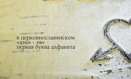 Вместе в Новый год) - Страница 5 23