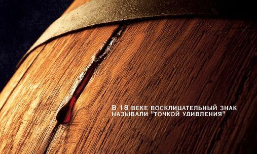 Вместе в Новый год) - Страница 5 30