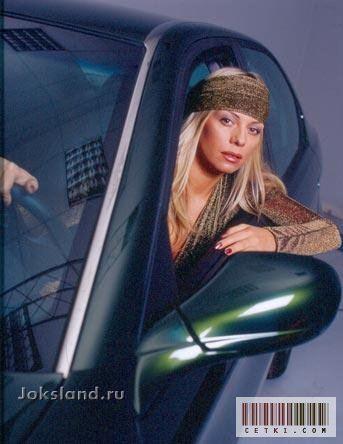 http://jokesland.net.ru/pc/kumir/1166665540_kumiry_06.jpg