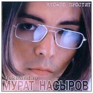 http://jokesland.net.ru/pc/kumir/a8df83d4176ccf7c5e7f8d63d4856b2d_full.jpg