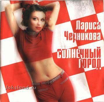 http://jokesland.net.ru/pc/kumir/kumiri_59.jpg
