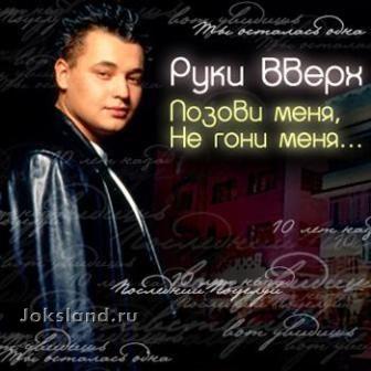 http://jokesland.net.ru/pc/kumir/muzikadlavseh1128686979i3687gz5.jpg