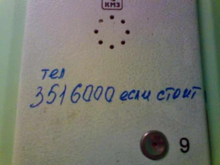 Лифты в нашей стране (18 фотографий)