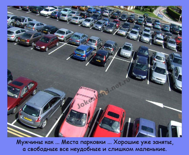 Медучреждения Англии за год заработали более 100 миллионов фунтов на больничных парковках, сообщает.