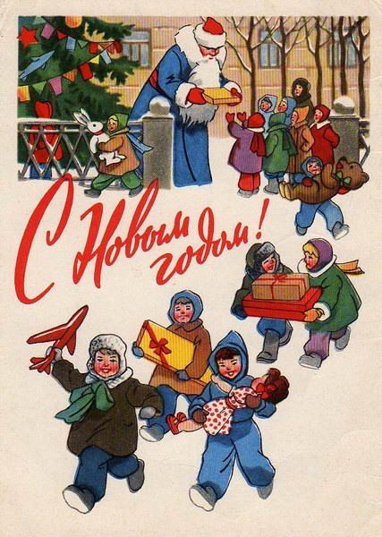 Советские новогодние открытки (18 сканов)