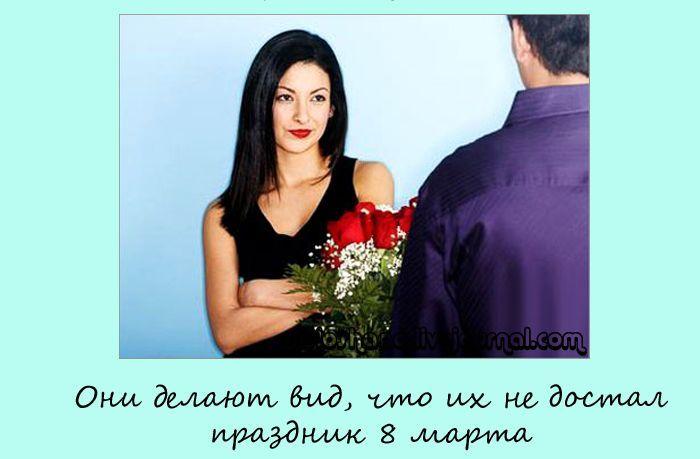 Для чего нужны мужчины женщинам (18 фотографий)