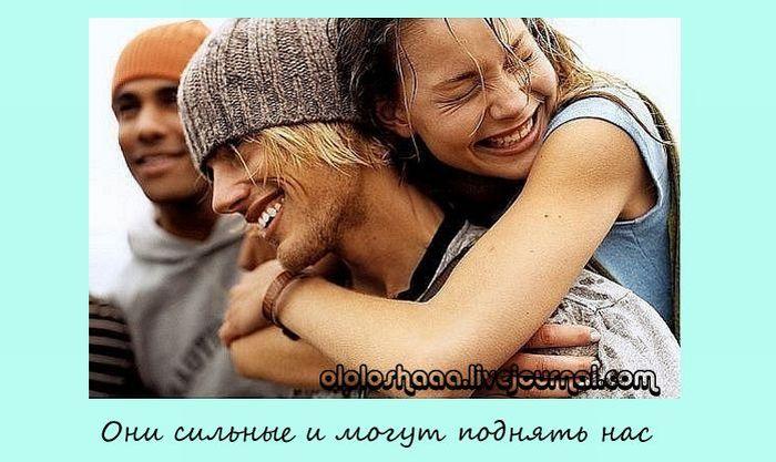 Веселости на пятницу)