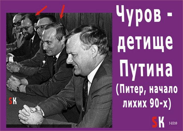 О выборах с юмором (38 фото)