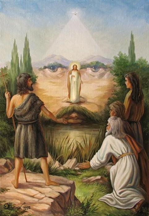 Явление Мессии. Оптические иллюзии
