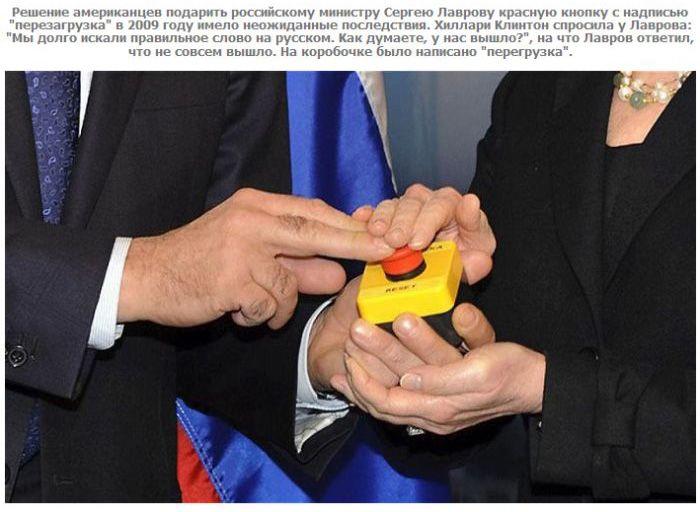 Подарки политиков (15 фотографий)