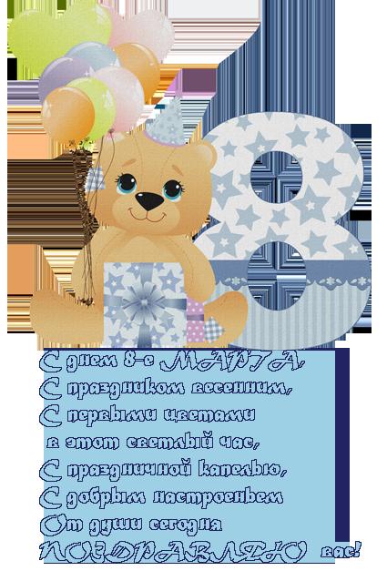 Яндекс короткие поздравления