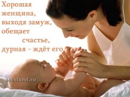 Семья - ячейка общества - Позитив