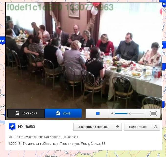 Скриншоты с избирательных вебкамер (14 фото)