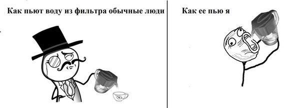 Смешные комиксы (22 картинки)