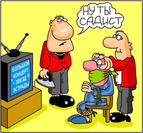 Забавные карикатуры (23 картинки)