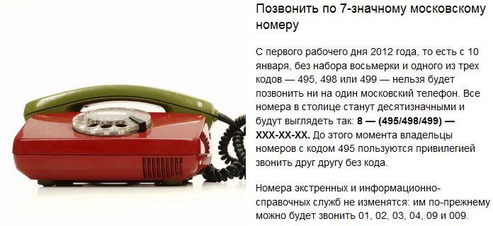 """""""Под запретом"""" в 2012 году (25 фотографий)"""