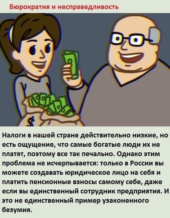 7 причин уехать из России