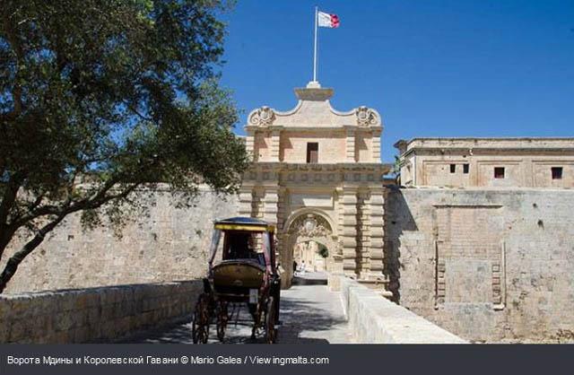 Ворота Мдины - ворота Королевской Гавани