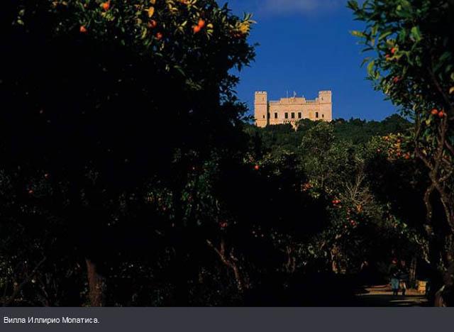 Дворец Вердала - Пентос, дом Иллирио Мопатиса