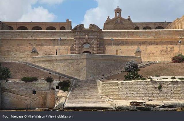 Форт Маноэль - Великая септа Бэйлора