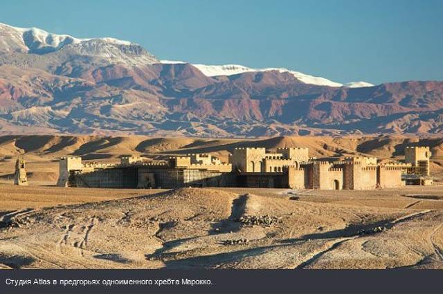 Студия Atlas в предгорьях одноименного хребта Марокко.