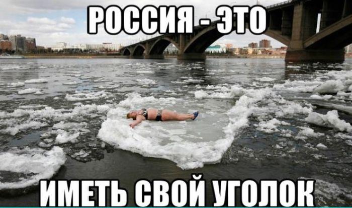 Тем временем в России (часть 3, 30 фото)