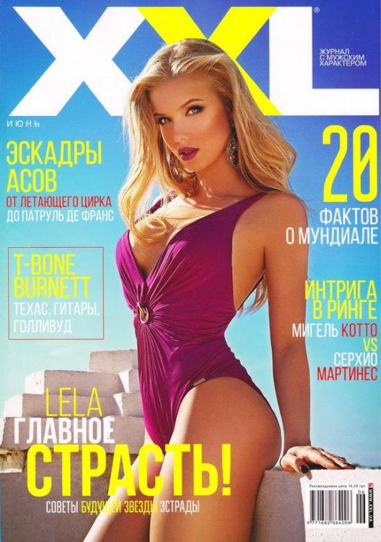 Фотосессия Ольги Третьяченко для журнала XXL (4 фото)