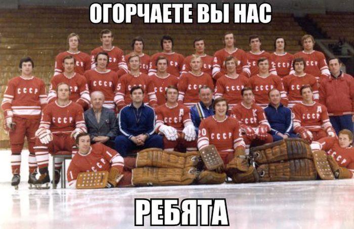 Российские болельщики смотрят хоккейный чемпионат
