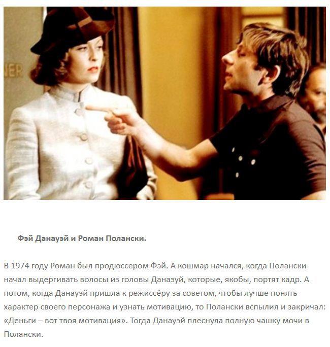 Знаменитые актеры, которые не хотят работать вместе