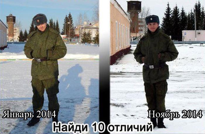 Служба в современной армии
