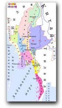 Любой житель государства Мьянма имеет полное право на теракт