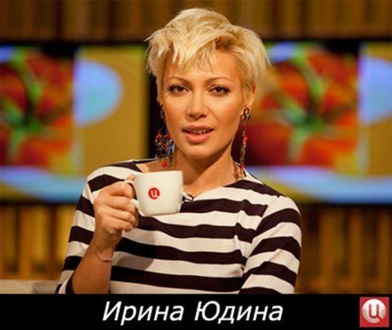 Рейтинг девушек ведущих утренние программы (10 фотографий)