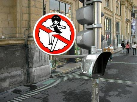 Поддельные дорожные знаки