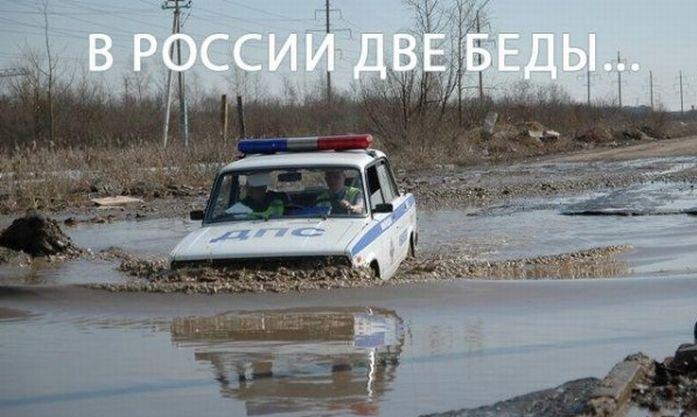 В России две беды... (23 фото)