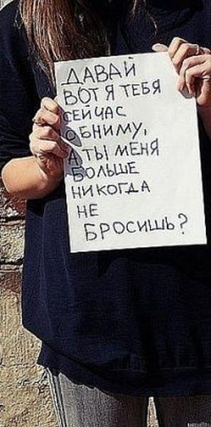 Фото красивых девушек на аву с надписями